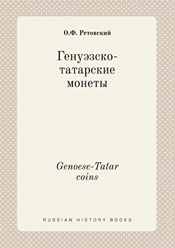 Genoese-Tatar coins (Paperback)