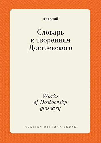 Works of Dostoevsky glossary (Russian Edition): Antonij