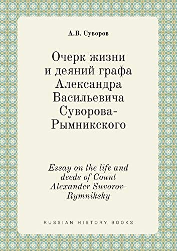 Essay on the Life and Deeds of: A V Suvorov