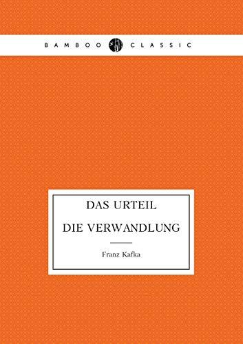 9785519487849: Das Urteil. Die Verwandlung (German Edition)
