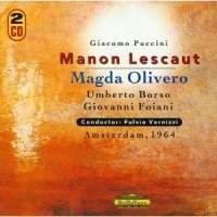 9785550753385: Manon Lescaut