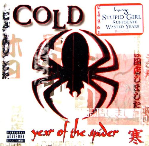 9785552214969: Year of the Spider Stickered