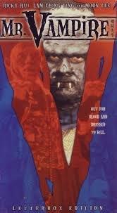 9785555063779: MR Vampire [VHS]