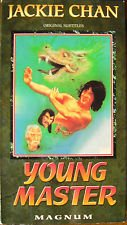 9785555065179: Young Master [VHS]