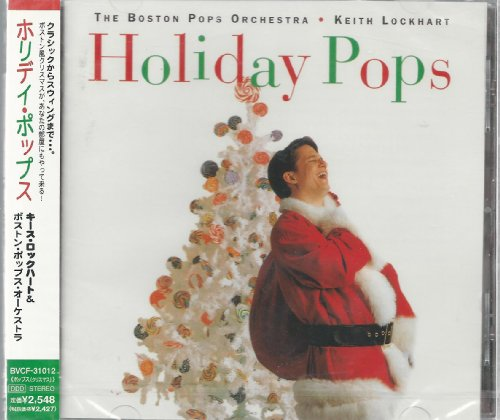 9785555721259: Holiday Pops