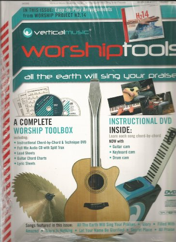 9785558733570: All the Earth Will Sing Your Praises [With CD and DVD]