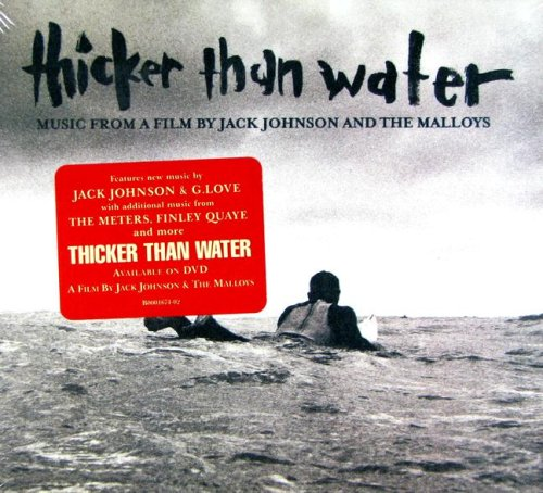 9785559924373: Thicker Than Water