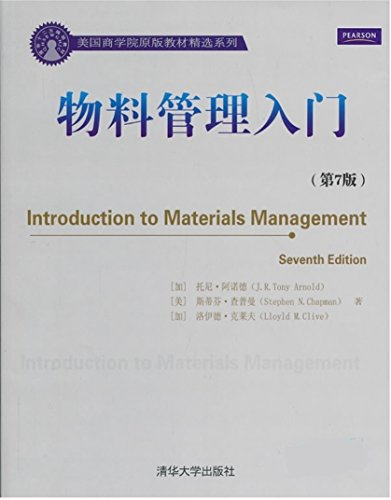 9785632578417: Introduction to Materials Management (7th Edition)