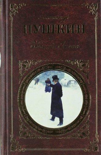 Evgenij Onegin; Proza: Alexander S. Puschkin