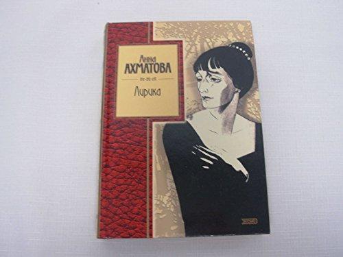 Lirika: A. Akhmatova