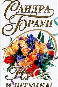 9785699039814: Tidings of Great Joy : PRINTED in RUSSIAN