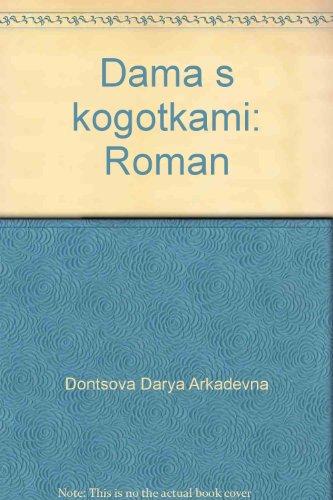 Dama s kogotkami: Roman: Dontsova Darya Arkadevna