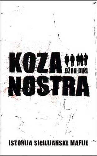 Koza Nostra: istoriia sitsiliiskoi mafii: Dikki D.