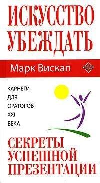 9785699146598: Liubov' - morkov' i tretij lishnij