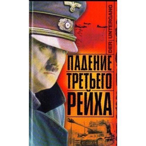 Kto Vy, Doktor Zhivago?: Rasshifrovannyi Pasternak[Who are: Sokolov, Boris