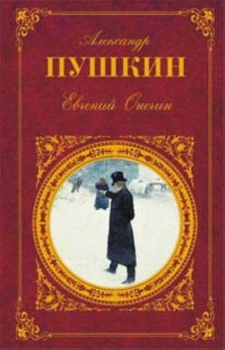 Evgenii Onegin in Russian: Pushkin Aleksandr Sergeevich