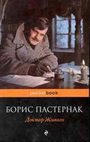 9785699434916: Doctor Zhivago / Doktor Zhivago