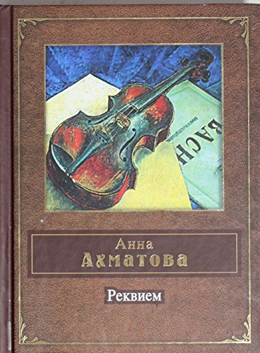 Rekviem: Akhmatova A.