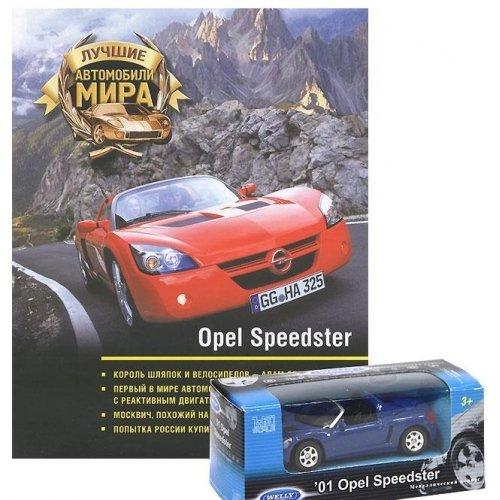 9785699526383: Opel Speedster