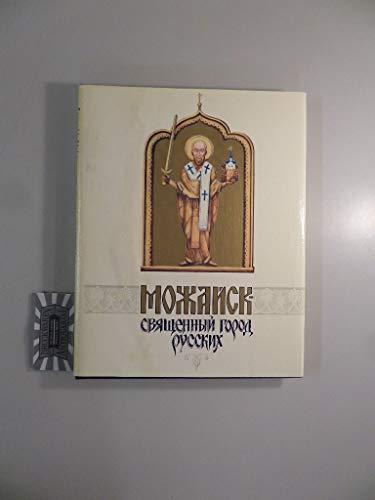 Mozhaysk the Sacred Town of Russians XVI Century Mozhaisk: Sviashchennyi gorod russkikh : XVI vek (...