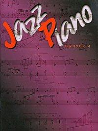 9785714011320: Two polyphonic pieces two-part invention. Basso ostinato for piano / Dve polifonicheskie pesy Dvukhgolosnaya inventsiya, Basso ostinato Dlya f-no