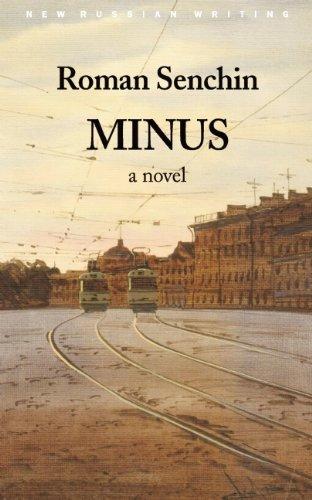 9785717200837: Minus (New Russian Writing)