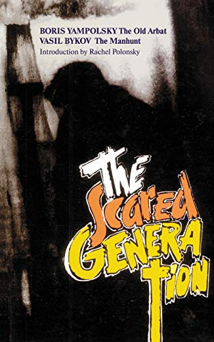 9785717200905: The Scared Generation (New Russian Writing)