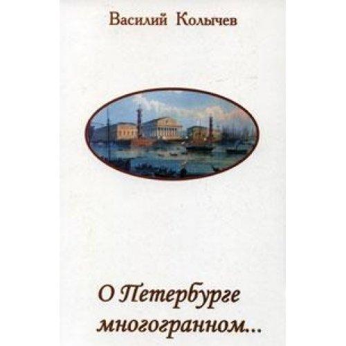 9785718706192: Martov