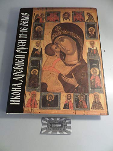 Ikona drevnei Rusi XI-XVI vv. =: Early Russian icon, 11th-16th c (Russian Edition): Kukushkina, G. ...