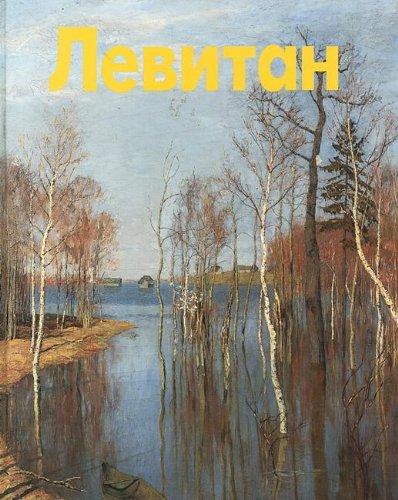 Levitan: Author
