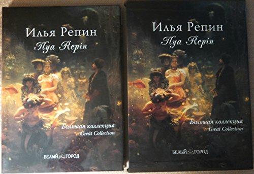 9785779313704: Ilya Repin Ilya Repin Bolshaya kollektsiya kozhanyy pereplet In Russian