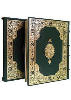 koran (podarochnoe izdanie)