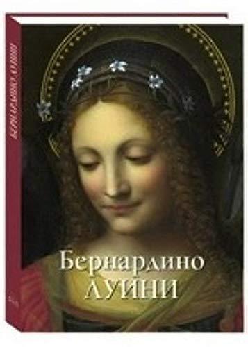9785779342537: Bernardino Luini