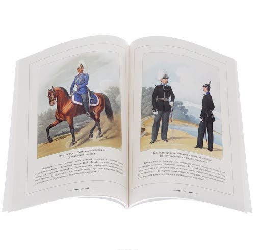 9785779346504: Russkiy voennyy kostyum. 1855