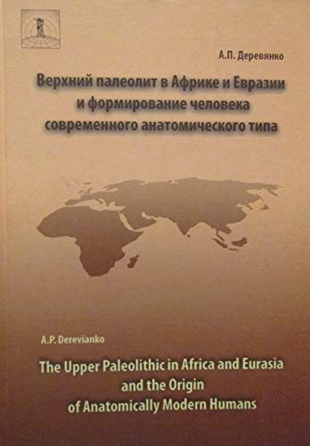 The Upper Paleolithic in Africa and Eurasia: Anatolij Panteleevic Derevanko,