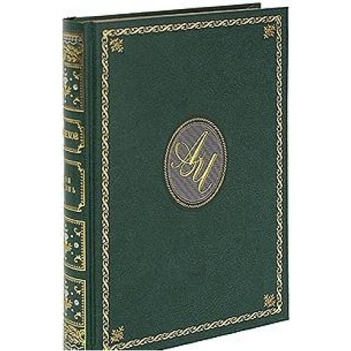 9785782700119: Moya zhizn (podarochnoe izdanie)