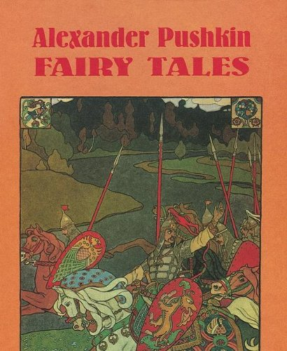 9785784200327: Fairy Tales (English and Russian Edition)