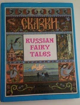 9785784200624: Russian Fairy Tales