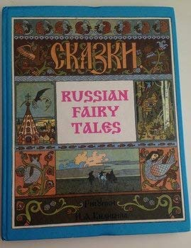 9785784200624: Russian Fairy Tales