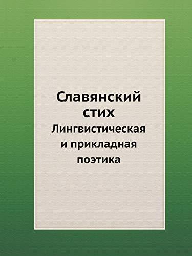 Slavyanskij stih Lingvisticheskaya i prikladnaya poetika (Studia: Avtorov, Kollektiv