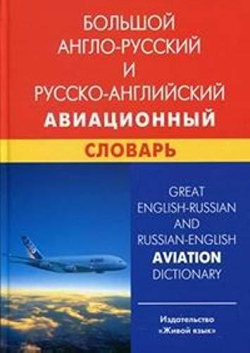 bolshoj anglorusskij i russkoanglijskij aviacionnyj slovar /: e n devnina