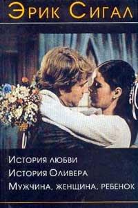 9785815900493: Azazel′: Roman (Novyĭ detektiv) (Russian Edition)