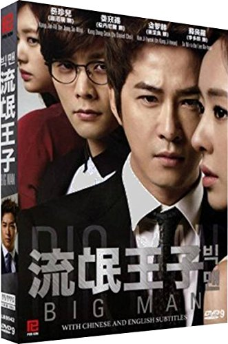 9785819906200: Big Man (Korean Drama with English subtitles