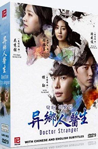 9785819906279: Doctor Stranger(Korean drama, English subtitles, 5 DVD, 20 Episodes, NTSC All Region)