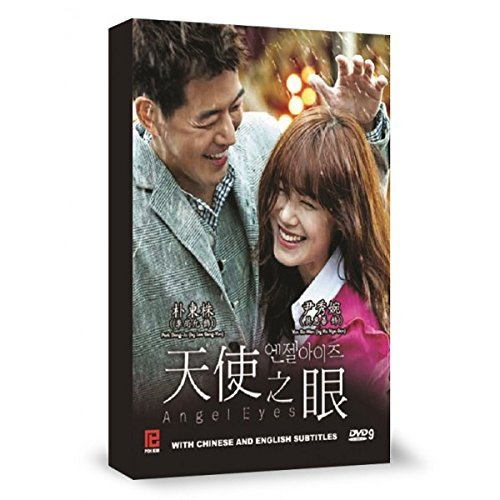 9785819906453: Angel Eyes (Korean drama, English subtitles)