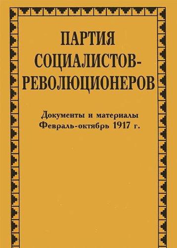 Partiia Sotsialistov-Revoliutsionerov: Dokumenty I Materialy, 1900-1925 Tom 3, Chast' 1 (1917 ...