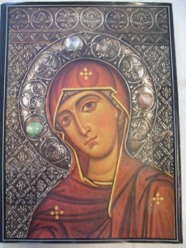 9785847402033: Russian church art today: Modern orthodox icons and religious painting