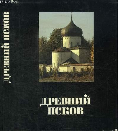 Drewnij Pskow - Altes Pskow - Geschichte,
