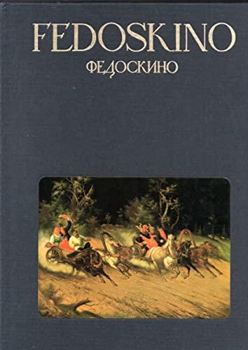 9785852001832: Fedoskino