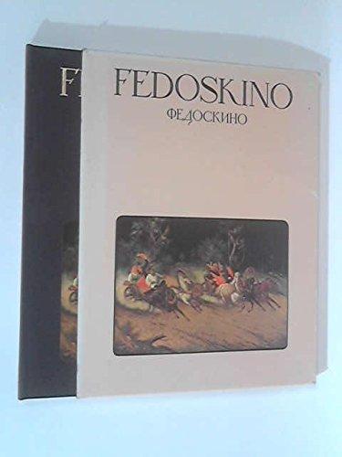 Fedoskino: Izobrazitel'noe iskusstvo
